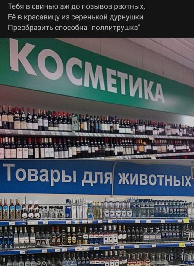 стих про алкоголь