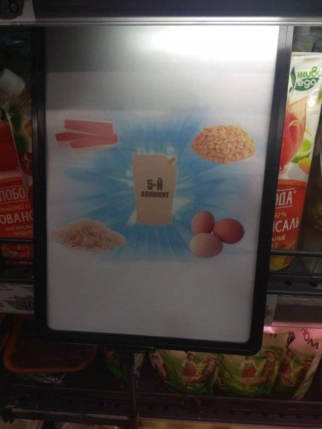 """""""Шедевры"""" рекламы"""