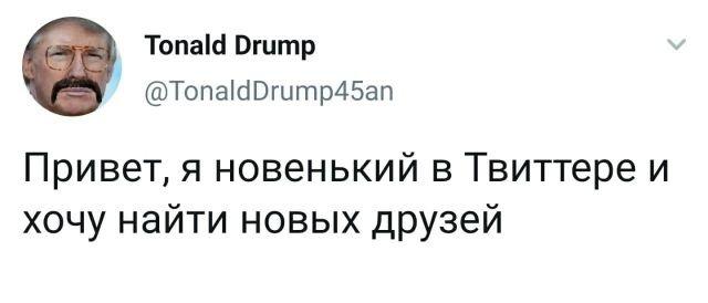 твит про твиттер