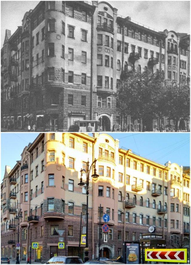Улица Каляева (Захарьевская), дом 16Доходный дом Н.М. Нельговской1976 и 2020 год.