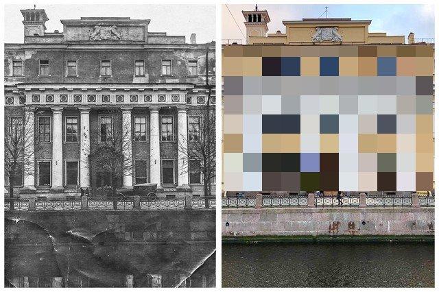 Вид с Мойки на Юсуповский дворец.1935 и 2020 год.