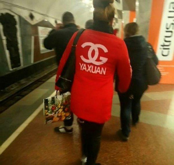 женщина в красной куртке