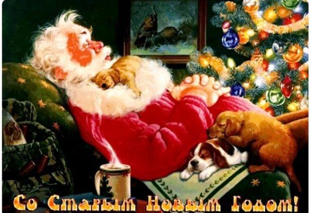 Красивые открытки на Старый Новый год 2021