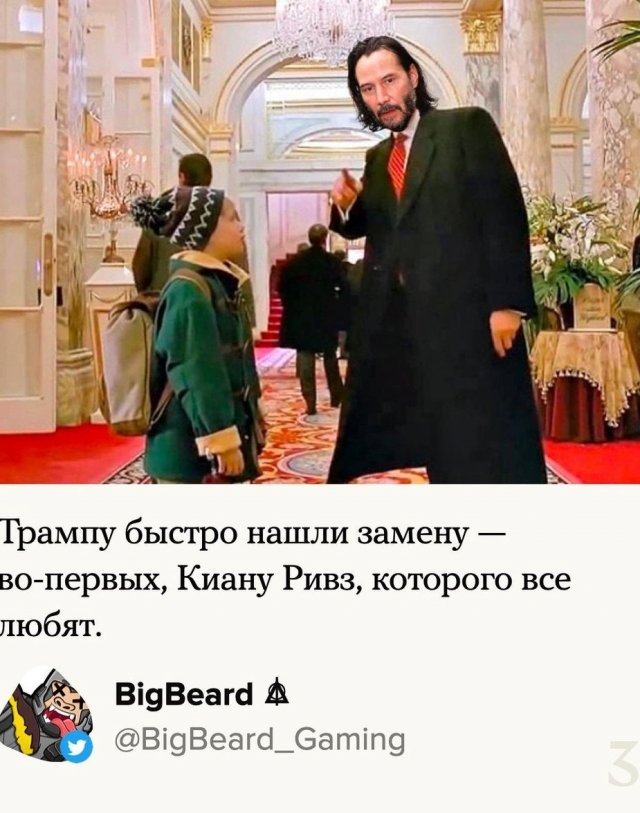 """Маколей Калкин в """"Один дома-2"""" вместе с Киану Ривзом, вместо Трампа"""