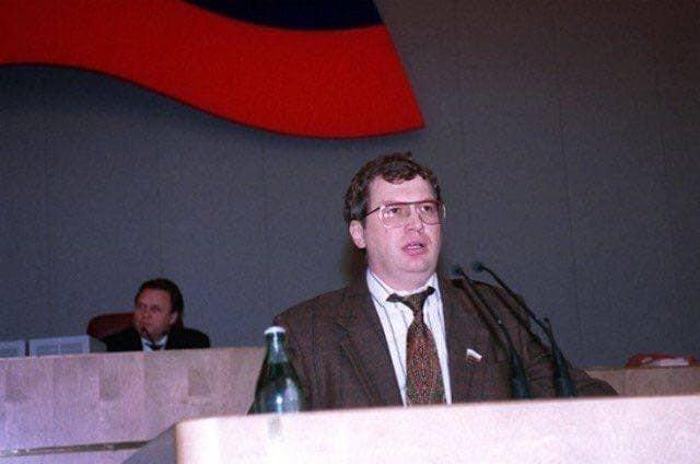 Депутат ГД РФ Сергей Мавроди, 1995 год