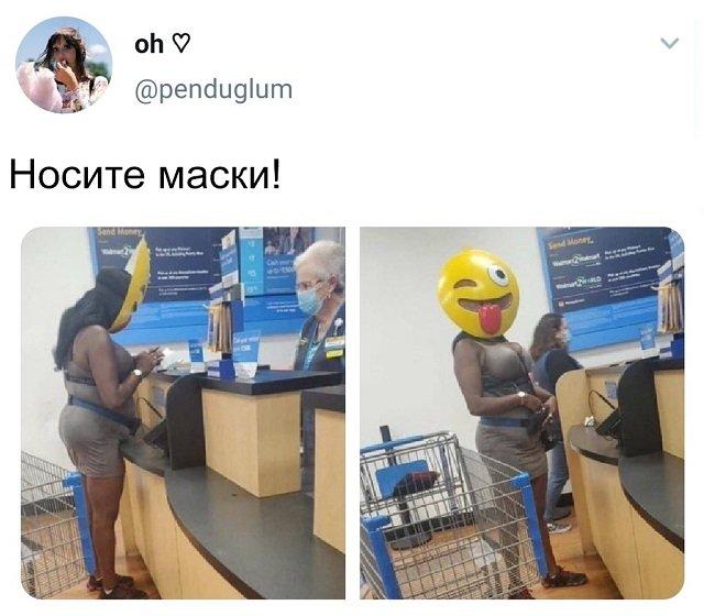 твит про маски