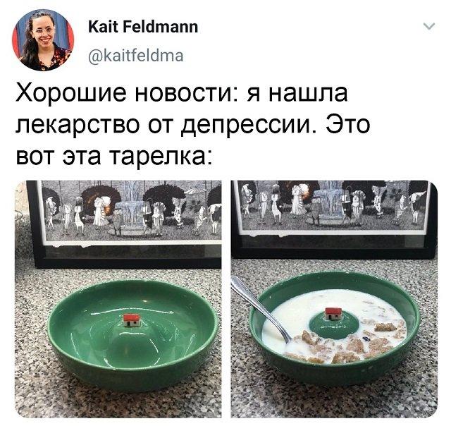 твит про тарелку