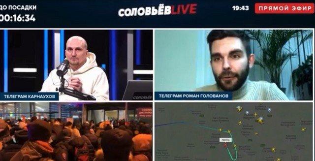 """Как комментировали прибытие Алексея Навального на шоу """"Соловьев Live""""?"""