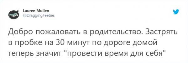твит про пробку