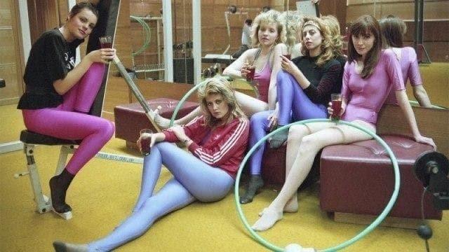 Девушки на занятиях аэробикой. СССР, 80-е.