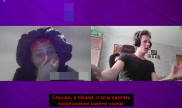 """Очень """"романтичное"""" предложение парню на русском языке"""