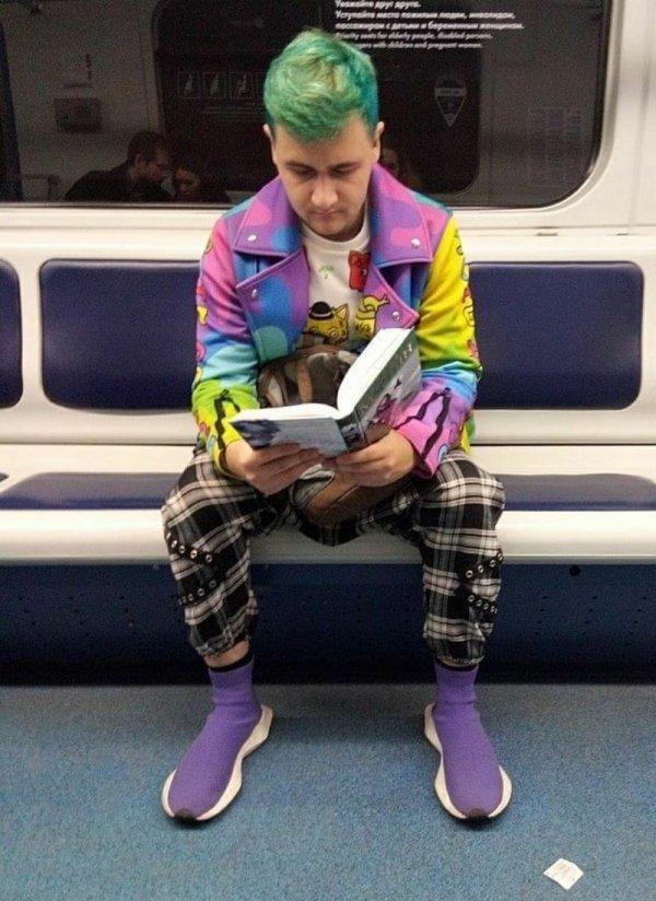 разноцветный парень