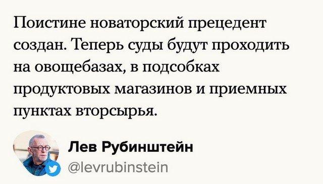 Шутки и мемы про суд над Алексеем Навальным в Химках
