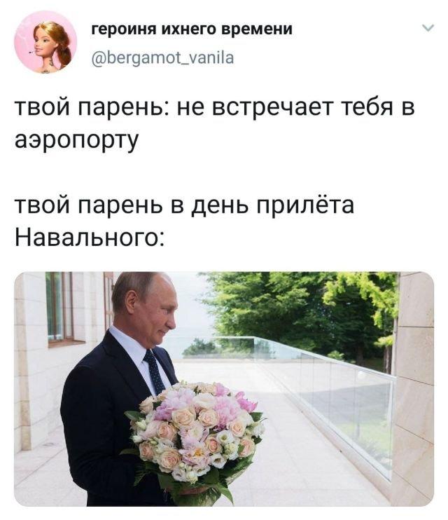 твит про навального