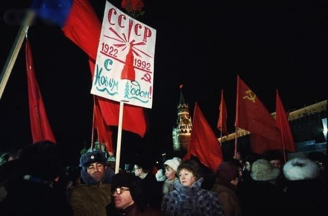 Празднование Нового года на Красной площади в Москве, 31 декабря 1991 года, Россия