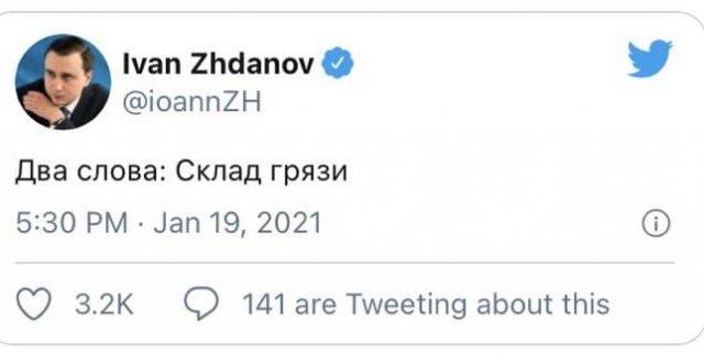 """Шутки и мемы про """"дворец Путина"""""""