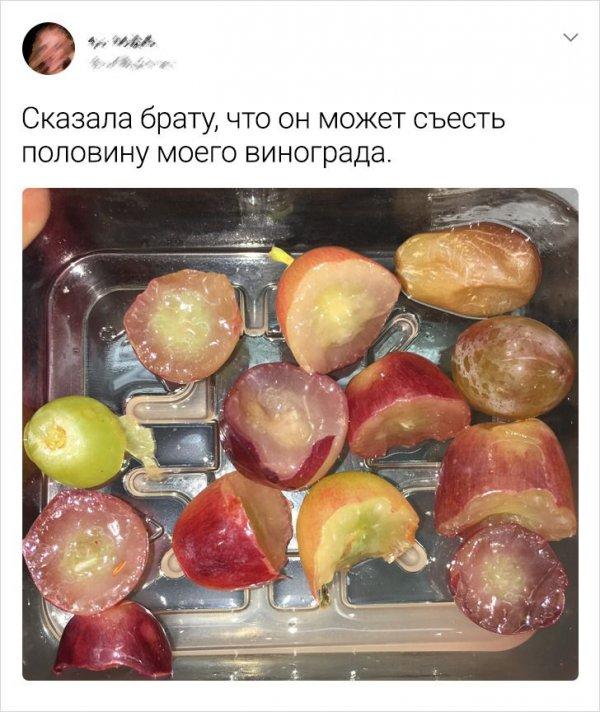 твит про виноград