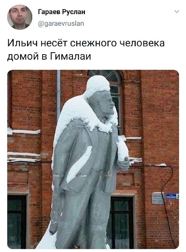 твит про Ильича