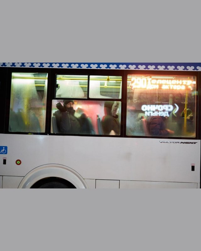 Дворник-инвалид Юрий из Уфы в автобусе