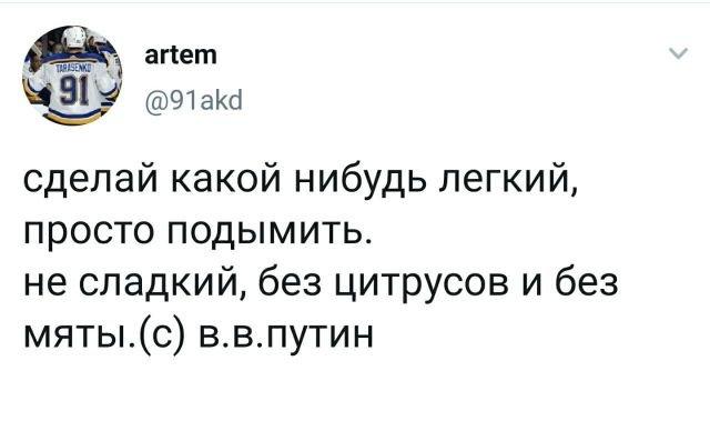 твит про кальян