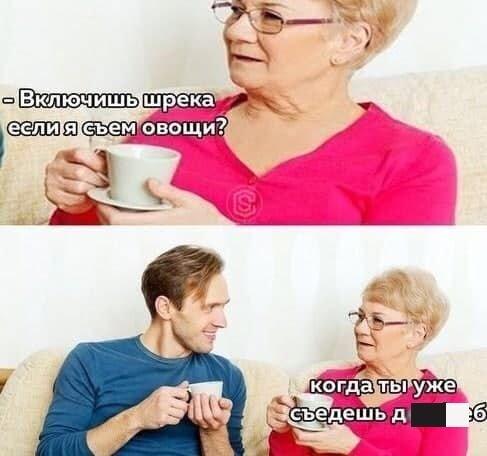 Жесткий и черный юмор
