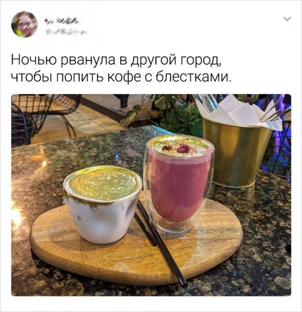 твит про кофе