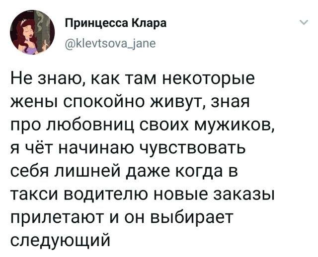 твит любовниу