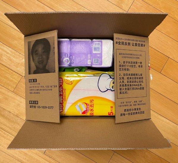 Китайская интернет-компания использует свои коробки в качестве листовок