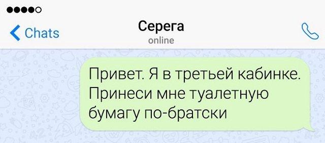 сообщение про кабинку