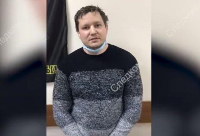 На митинге в Санкт-Петербурге мужчина напал на сотрудника ДПС