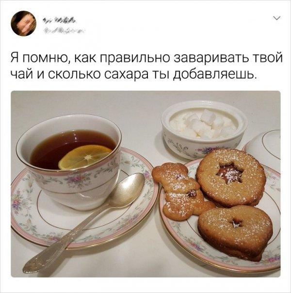 твит про сахар