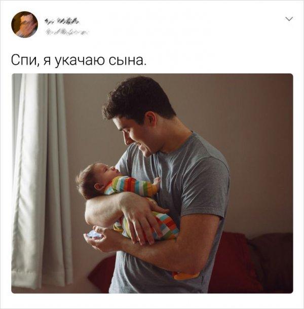 твит про сына