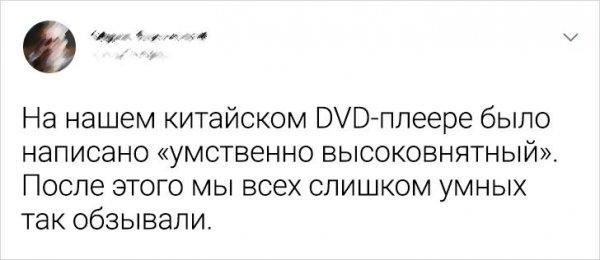 твит про dvd