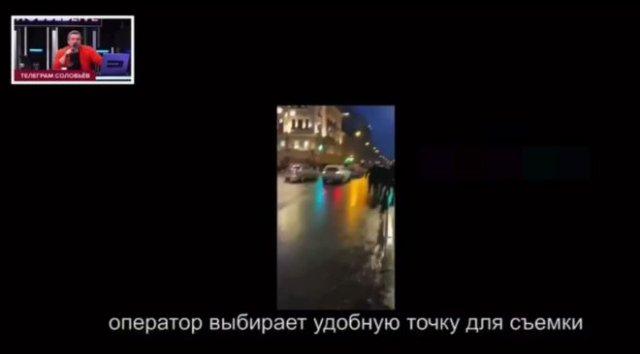 Владимир Соловьев разобрал ситуацию с женщиной, которую пнул полицейский на митинге 23 января