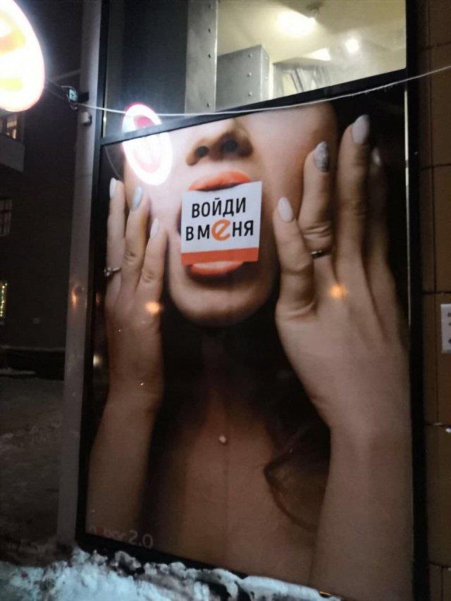 Шедевры от дизайнеров рекламы, которые явно перестарались