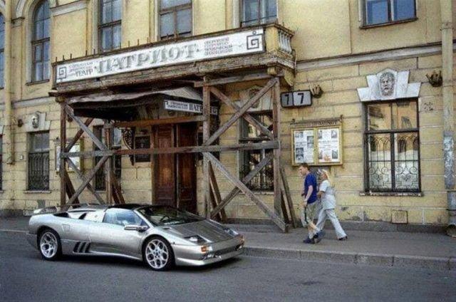 Санкт-Петербург, вторая половина 90-х