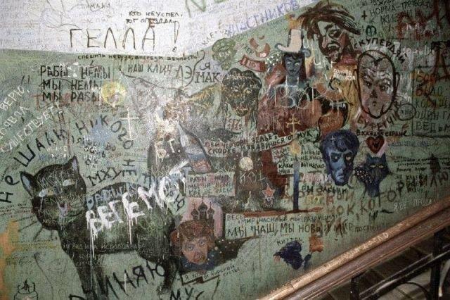 Стена в подъезде дома №10 по Большой Садовой улице