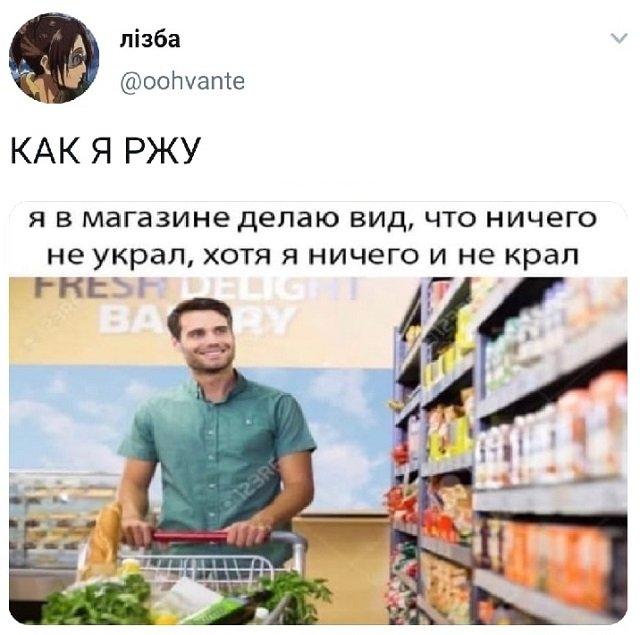 твит про магазин