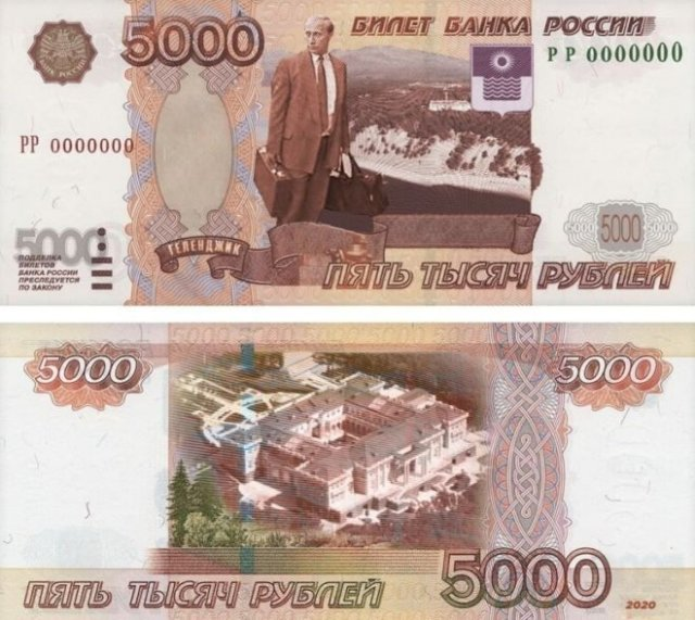 В Государственной думе предложили поместить портрет Владимира Путина 5000-ю купюру: реакция россиян