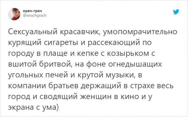 «Острые козырьки».