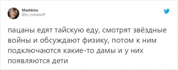 «Теория большого взрыва».