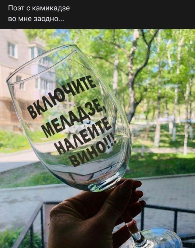 стих про вино