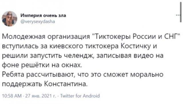 Шутки про тиктокеров-оппозиционеров, которые не понимают, что делать в политике