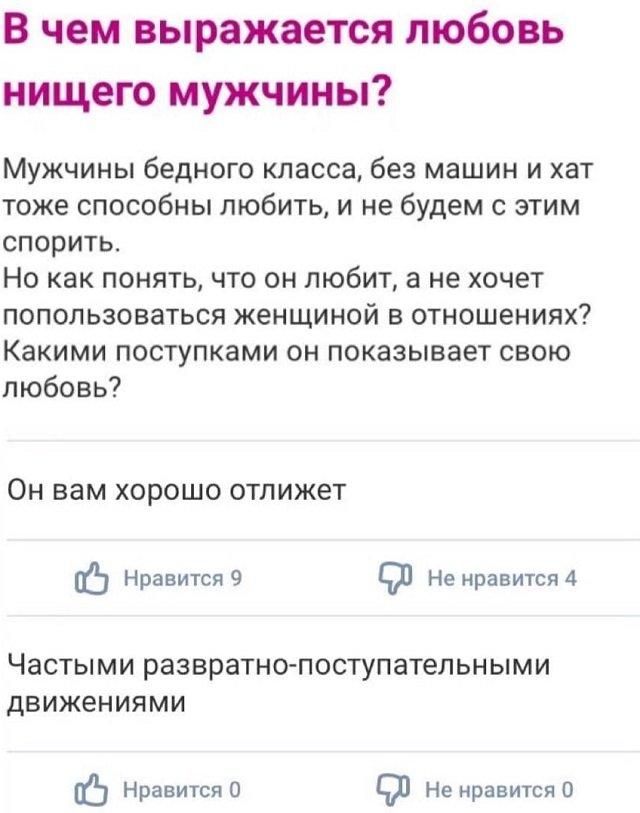 вопрос про нищих