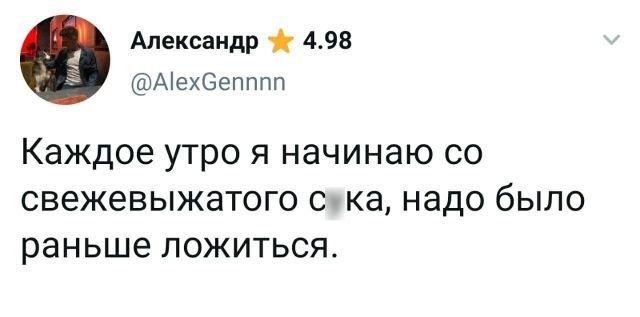 твит про ктро