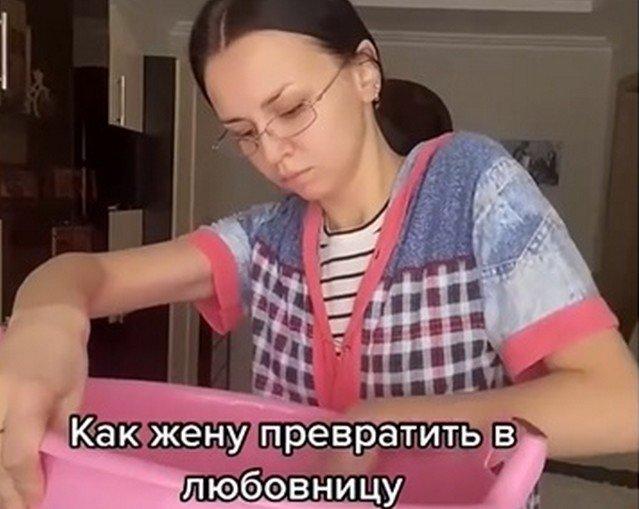 Когда жена из домохозяйки превращается в женщину