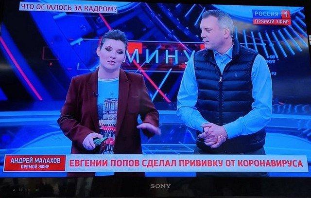 Евгений Попов, ведущий программы «60 минут» и муж Ольги Скабеевой