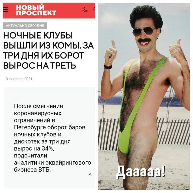 Смешные и интересные заголовки из мировых СМИ