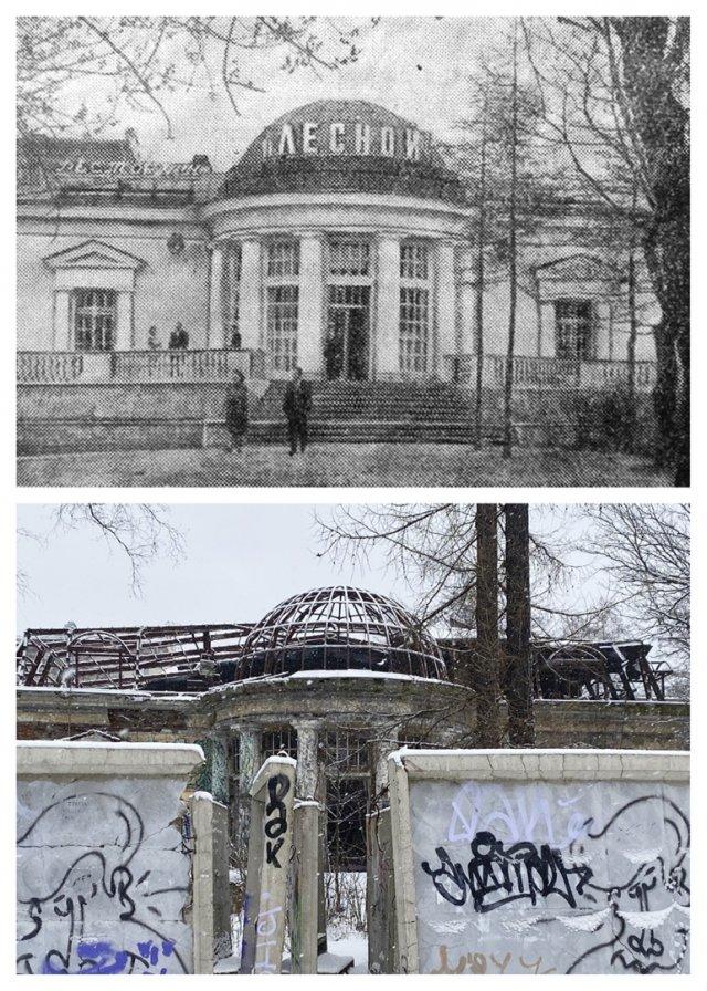 Ресторан «Лесной» в Удельном парке.1958 и 2021 год.