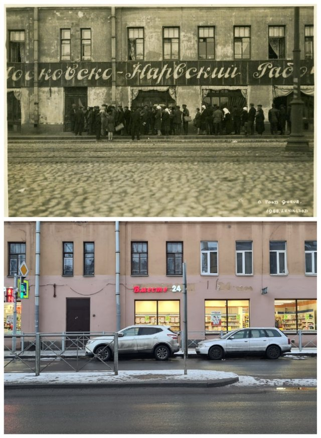 """Очередь в магазин"" (пр. Римского-Корсакова, 83-85)1930 и 2021"